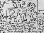 'Мои пасхальные картинки'. Пасхальный комикс Коки Мада