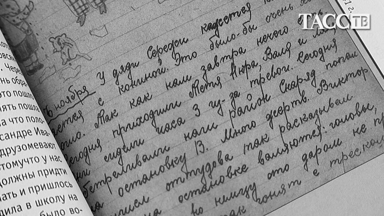 Стихи о деревне селе  Что такое любовь