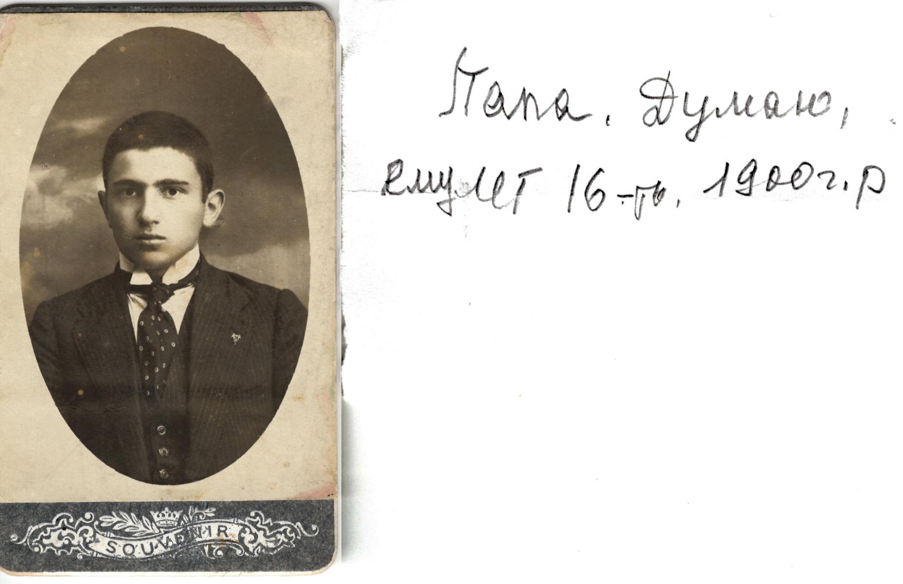 Как жилось во времена большого террора — Татьянин день: http://www.taday.ru/text/2136644.html