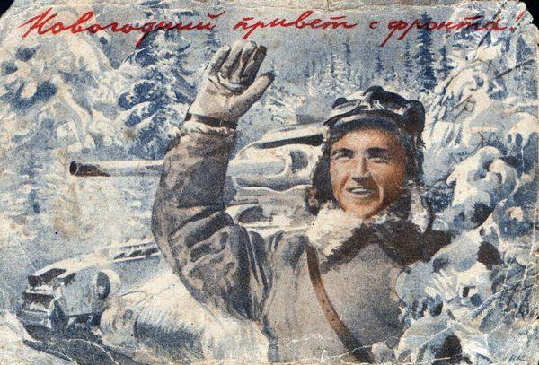 История русского Нового года