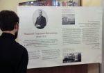 Православие в жизни и мысли русских учёных ХХ века: выставка продолжается