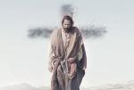 «Варавва»: материал для библейских реконструкций