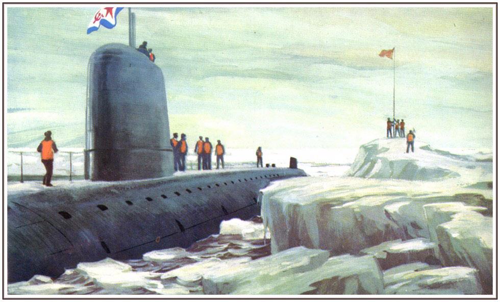 как подводная лодка может всплыть на северном полюсе