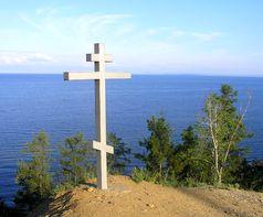 Гааспада, подскажите, какой крест христианский.
