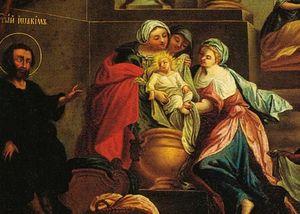 Рождество Богоматери. Вишняков И. 1756 г.