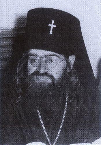 Святитель Иоанн Шанхайский. 1950-е г.г.
