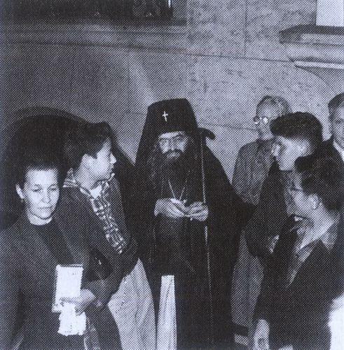 Святитель Иоанн Шанхайский с приютянами в Сан-Франциско