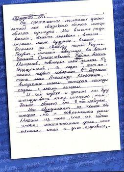 Людмила петрановская тайная опора читать онлайн бесплатно