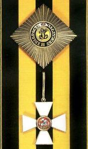 Орден святого Георгия 1-ой степени