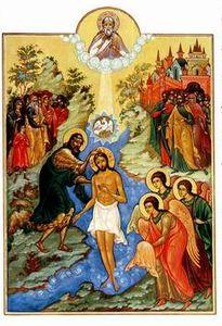 Икона крещения картинки