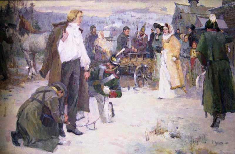 14 декабря 1825 года в Петербурге на Сенатской площади произошло первое в истории России организованное выступление...