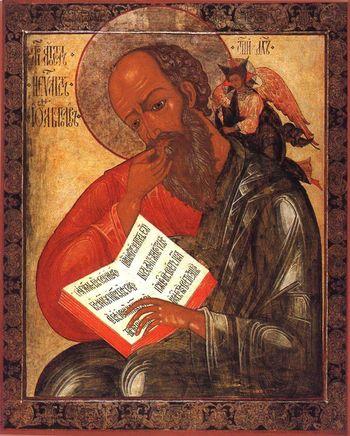 Иоанн Богослов: автор книги, которую не читают в Церкви