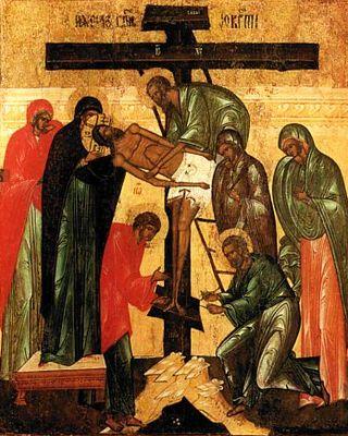 1 Всемирното Православие - СЛОВО НА ВЕЛИКИ ПЕТЪК  (2)