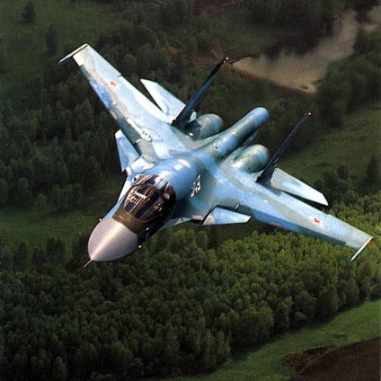 Су-34 вышли в серийное производство - Энциклопедия.