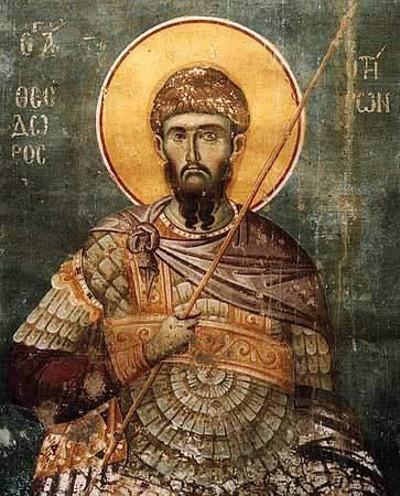 великомученик Федор Тирон