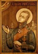 Феодор Федорович Ушаков - святой русский   <a href=